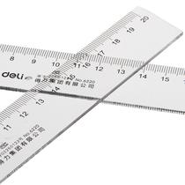 得力6220直尺 20cm 得力直尺 透明直尺 得力办公用品 学生直尺 价格:1.50
