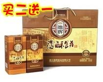 德辉薄酥饼礼盒600g原味微辣浙江特产金华酥饼过年送礼年货必备 价格:55.00