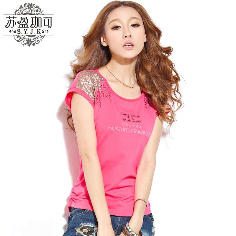 衣服半袖夏装女士 短袖 女 t恤 大码打底衫时尚韩版宽松T恤女体恤 价格:49.50