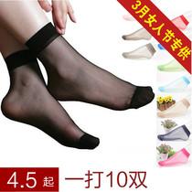 女春夏季 短丝袜超薄透明 糖果色彩色短款丝袜水晶袜短袜子 批发 价格:4.50