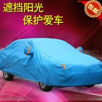 包邮 起亚汽车车衣霸锐福瑞迪佳乐狮跑威客 车套车罩防晒防雨隔热 价格:99.00