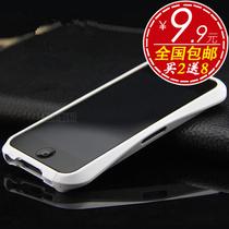 新款小蛮腰塑料撞色拼接边框iphone4/4s/iphone5手机壳苹果信号圈 价格:9.90