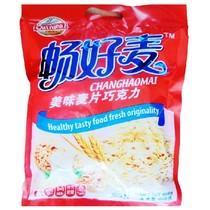 包邮 燕麦巧克力 好亲家礼包畅好麦低糖零食品特产喜糖果468g(500 价格:8.42