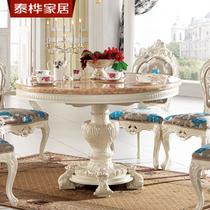泰桦家居 餐桌 大理石餐桌 实木餐桌 法式餐台 豪华餐桌 A733 价格:4549.00