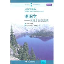 (满69包邮)湖沼学——内陆水生态系统 价格:58.50