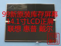 联想 410M L A 120 125F C E290G M E41G 150 E600 E280液晶屏幕 价格:97.90