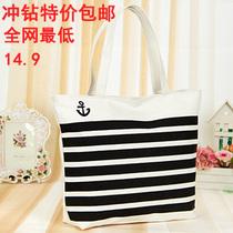 亏本包邮-2013新款韩版女包 海军风帆布包斑马纹条纹手提包单肩包 价格:14.90