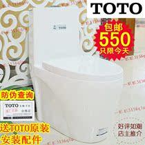 包邮正品洁具卫浴马桶 超漩式坐便器 马桶座便器 节水抽水马桶 价格:599.00