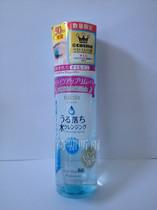 日本原装COSMO大赏MANDOM曼丹Bifesta低刺激眼唇卸妆液145ml+50ml 价格:80.00