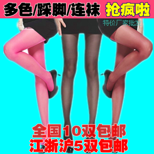 超薄连裤袜 日系彩色丝袜 防勾丝 春秋隐形袜 女打底袜子厂家批发 价格:4.20