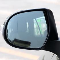 哈飞赛马粘贴型大视野/双曲率蓝镜 铬镜 白镜 后视镜无盲区倒车镜 价格:22.00