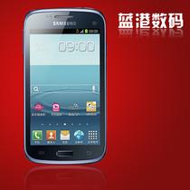 【顺丰包邮】SAMSUNG/三星 I8268 移动版3G 双核安卓手机 送大礼 价格:869.00