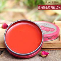 柏卡姿玫瑰花蕾润唇膏蜜彩口红保湿裸色无色透明专柜正品22G包邮 价格:23.20