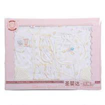 包邮圣婴达 新生儿礼盒 夏季纯棉内衣礼盒专柜正品满月送礼盒袋 价格:88.00
