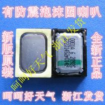 原装华为C6200 U1280 U1310 U1300 V725 C7300 C5700 5600 喇叭 价格:7.00