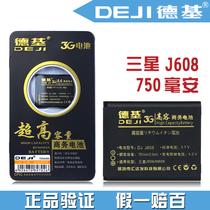 德基正品 三星J608电池 M608 M618 J618 B3210 C3050 C3053 电池 价格:38.00