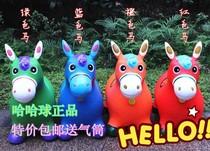 儿童彩绘跳跳马鹿充气玩具橡皮马牛加厚加大正品发声带音乐包邮 价格:52.00