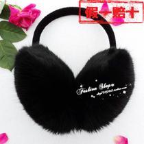 韩国新款冬天耳罩男女真兔毛耳套可爱耳暖儿童保暖皮草耳包护耳捂 价格:38.99