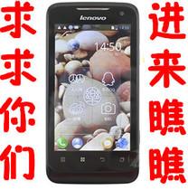 专柜正品 Lenovo/联想 P700 双卡乐Phone安卓4.0智能手机包快递 价格:350.00