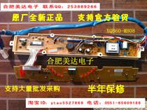 三洋洗衣机电脑板XQB60-M808 XQB60-S808 XQB55-568 55-Y808J主板 价格:73.00