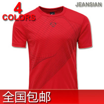速干T恤男款运动 短袖户外休闲服快干衣速干衣 两件包邮 LSL069 价格:29.00