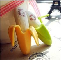 7062 韩版文具 学生奖品 精美创意表情 香蕉橡皮擦 一对价格 价格:1.00