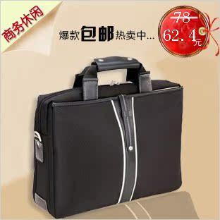 牛津布14寸15寸电脑包男商务休闲出差公文包单肩手提笔记本包包邮 价格:62.40