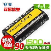 奥林巴斯 OLYMPUS C-3100 C-3040 C-350 C-360 C-370数码相机电池 价格:40.00