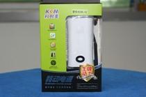 科创美 KCM-12 移动电源 外置电源 真容量5200毫安 价格:88.20