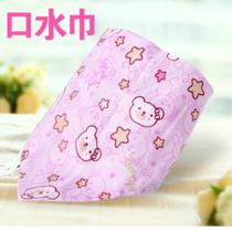 婴儿童宝宝三角巾围巾口水巾包头巾领巾头巾全棉围嘴潮宝必备 价格:2.30