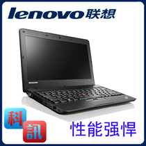 ThinkPad X121e(3051A24) X100e X120 E10 E125 IBM上网本 价格:1080.00