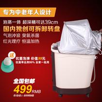 正品超高深桶3D全自动按摩三戟足浴器足浴盆洗脚泡脚盆 特价包邮 价格:499.00