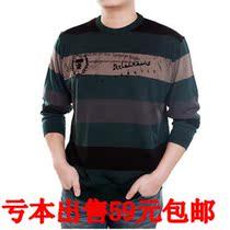 2013秋海澜之家男装长袖t恤衫男T恤男士秋新款羊绒宽松型圆领男装 价格:59.00