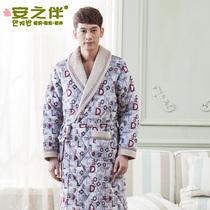 安之伴男士睡袍 冬季新款加厚珊瑚绒夹棉24E5108男睡袍浴袍家居服 价格:188.00