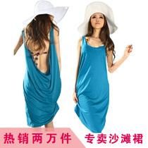 韩国单露背波西米亚 大码度假 沙滩裙 长裙 海洋滩裙抹胸 连衣裙 价格:26.60
