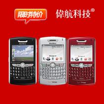 二手黑莓 8800 智能学生手机 上网 GPS 直板内存 键盘QQ飞信 超值 价格:75.00