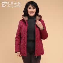 芭黎依橱 2013秋装新款中老年妈妈棉服带帽宽松时尚中年外套 价格:227.80