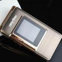 包邮 新款Daxian/大显C11 大气超长待机大声大屏男款商务翻盖手机 价格:225.00