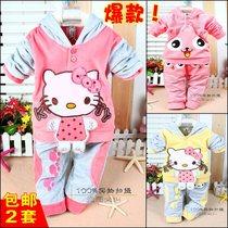 秒杀男_女宝宝衣服婴幼儿童KT猫天鹅绒两件套秋装2013潮0-1-2-3岁 价格:29.80