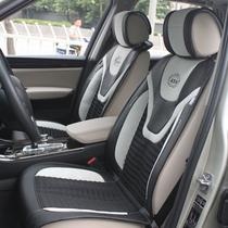 阿饰魅宝马X3/X1汽车坐垫专用阿饰魅座垫座垫X3坐垫 价格:1280.00