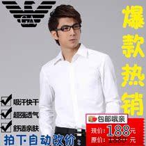 正品阿玛尼长袖衬衫 男士纯棉免烫衬衣 纯色商务休闲修身男衬衣 价格:188.00