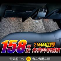 比亚迪M6思锐速锐专用汽车脚垫 F0 F3 F3R F6 S6 G3RG6 L3丝圈脚 价格:158.00