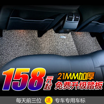 捷豹(Jaguar) XF XJL XK J8 汽车丝圈脚垫 专车定制防水防滑地垫 价格:178.00