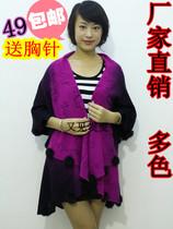 【VIP专享活动】羊毛衫大披肩秋冬斗篷披风兔毛球针织衫外套开衫 价格:49.50
