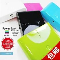 ZOPO ZP300 奥克斯V980 七喜S801手机充电宝 移动电源 外接电池 价格:50.00