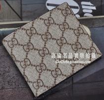 『海伦名品』钱包 118378啡色PVC料 两折男士短款 实拍! 价格:388.00