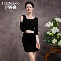 伊莲娜 2013秋装新款插肩袖针织订珠气质修身连衣裙子女B090320 价格:298.80