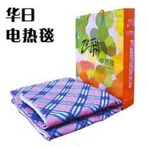 亏本限时特价正品华日飞彩电热毯单人116安全电褥子电热垫145*65 价格:16.50