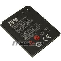 原装正品ZTE中兴T7 T2 X990 CG900 X990(U990)手机电池 价格:25.00