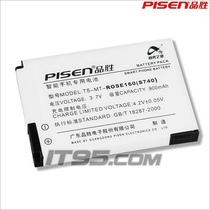 品胜 HTC多普达S740 S743 BOSE160 S740手机电池 价格:42.00